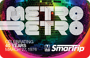 40th Anniversary Disco Ball Metro Retro